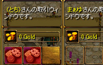 Redstone_12021502