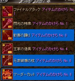 Redstone_12020305