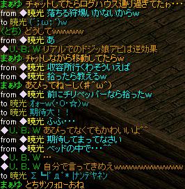 Redstone_12022607_2