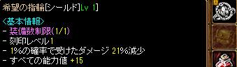 Redstone_12021602