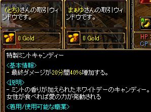 Redstone_12030610