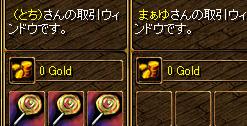 Redstone_12030904_2
