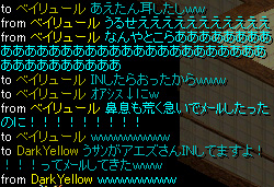 Redstone_12031307