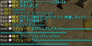Redstone_12031309