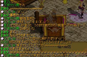 Redstone_12031314