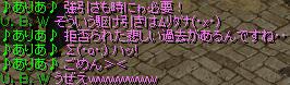 Redstone_12031802