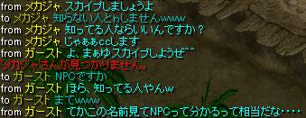 Redstone_12032404