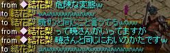 Redstone_120218072