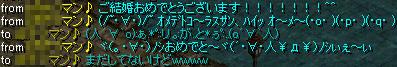Redstone_12032408