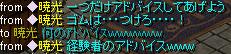 Redstone_12032705