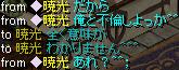 Redstone_12032707