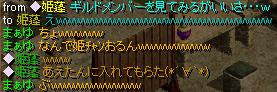 Redstone_12032904