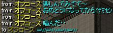 Redstone_12033003