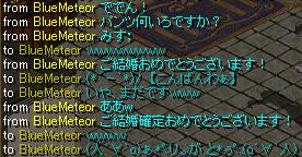 Redstone_12033015