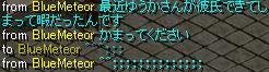 Redstone_12033016