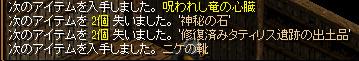 Redstone_12040102