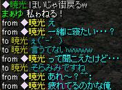 Redstone_12040500