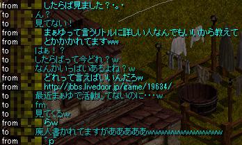 Redstone_12041003