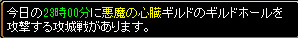 Redstone_12041400