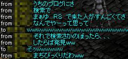 Redstone_12041603
