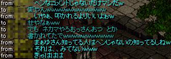 Redstone_12041605