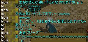 Redstone_12041801