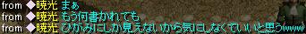 Redstone_12041903