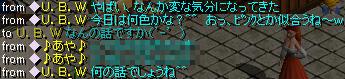 Redstone_120422032