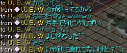 Redstone_12042205