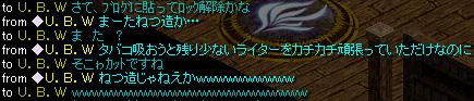 Redstone_12042206