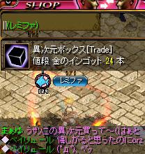 Redstone_12042219