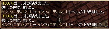 Redstone_12040900