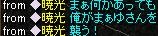 Redstone_12042501