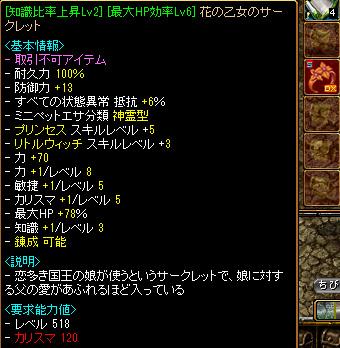 Redstone_12050309
