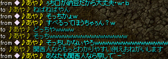 Redstone_12050903