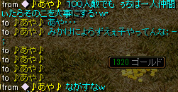 Redstone_12051003