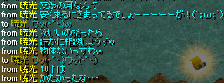 Redstone_12051006