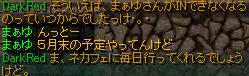 Redstone_12041510
