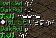 Redstone_12050306