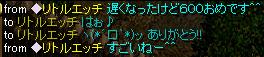 Redstone_12051312