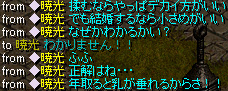 Redstone_12051410