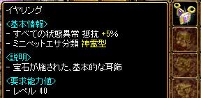 Redstone_12051603
