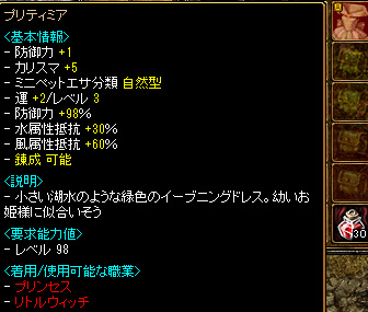 Redstone_12051609