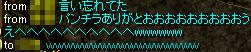 Redstone_12060601