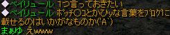 Redstone_12060700