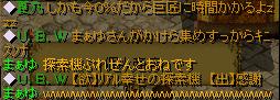 Redstone_12060807