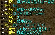 Redstone_12063007