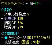 Redstone_12070625