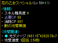 Redstone_12070627