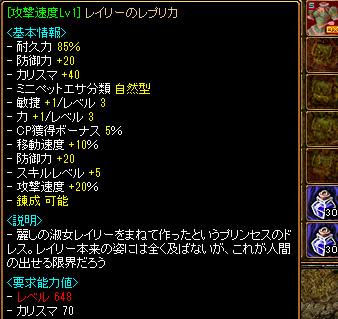 Redstone_120706113